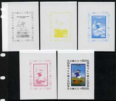 Congo 2008 Disney Beijing Olympics individual deluxe sheet (Donald playing Baseball) - the set of 5 imperf progressive proofs comprising the 4 individual colours plus all 4-colour composite, unmounted mint
