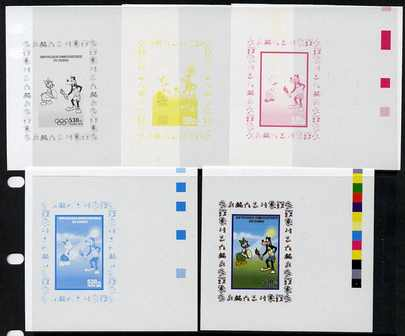 Congo 2008 Disney Beijing Olympics individual deluxe sheet (Lighting the Torch) - the set of 5 imperf progressive proofs comprising the 4 individual colours plus all 4-colour composite, unmounted mint