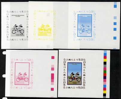 Congo 2008 Disney Beijing Olympics individual deluxe sheet (Mickey & Minnie cycling) - the set of 5 imperf progressive proofs comprising the 4 individual colours plus all 4-colour composite, unmounted mint