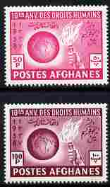 Afghanistan 1958 Globe - Human Rights perf set of 2 unmounted mint SG 443-4