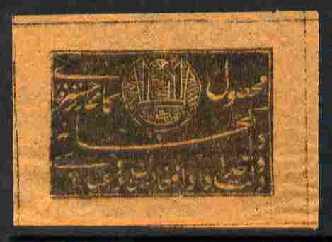 Afghanistan 1898 unissued 2a Registration stamp in black on orange native paper, see note after SG R155