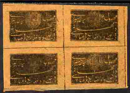 Afghanistan 1898 unissued 2a Registration stamp in black on orange native paper in block of 4, some wrinkles or creasing due to the very delicate nature of the paper but ...