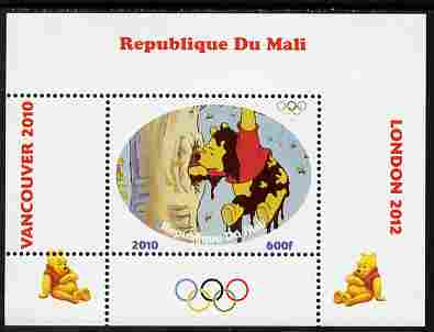 Mali 2010 Winnie the Pooh with Olympic Rings individual perf deluxe sheet #2 unmounted mint. Note this item is privately produced and is offered purely on its thematic appeal