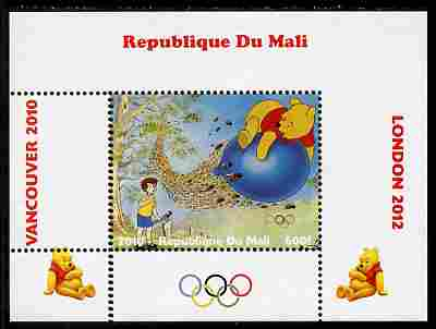 Mali 2010 Winnie the Pooh with Olympic Rings individual perf deluxe sheet #3 unmounted mint. Note this item is privately produced and is offered purely on its thematic appeal