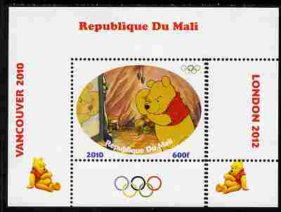 Mali 2010 Winnie the Pooh with Olympic Rings individual perf deluxe sheet #4 unmounted mint. Note this item is privately produced and is offered purely on its thematic appeal