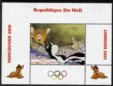Mali 2010 Bambi with Olympic Rings individual perf deluxe sheet #2 unmounted mint. Note this item is privately produced and is offered purely on its thematic appeal