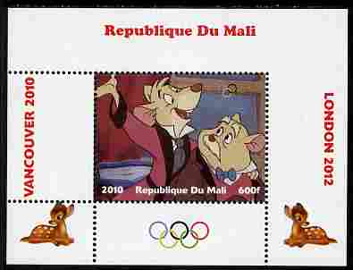 Mali 2010 Bambi with Olympic Rings individual perf deluxe sheet #3 unmounted mint. Note this item is privately produced and is offered purely on its thematic appeal
