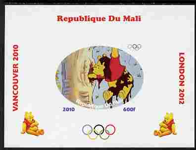 Mali 2010 Winnie the Pooh with Olympic Rings individual imperf deluxe sheet #2 unmounted mint. Note this item is privately produced and is offered purely on its thematic appeal