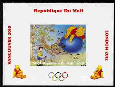 Mali 2010 Winnie the Pooh with Olympic Rings individual imperf deluxe sheet #3 unmounted mint. Note this item is privately produced and is offered purely on its thematic appeal