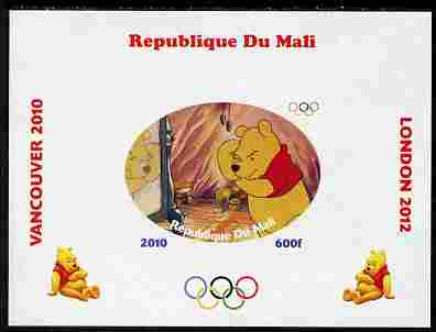 Mali 2010 Winnie the Pooh with Olympic Rings individual imperf deluxe sheet #4 unmounted mint. Note this item is privately produced and is offered purely on its thematic appeal