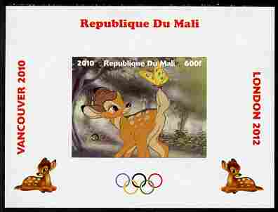 Mali 2010 Bambi with Olympic Rings individual imperf deluxe sheet #1 unmounted mint. Note this item is privately produced and is offered purely on its thematic appeal