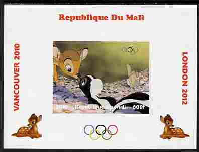 Mali 2010 Bambi with Olympic Rings individual imperf deluxe sheet #2 unmounted mint. Note this item is privately produced and is offered purely on its thematic appeal