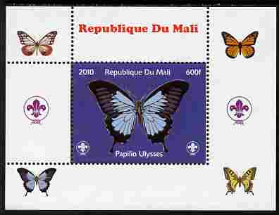 Mali 2010 Butterflies & Scouts individual perf deluxe sheet #2 unmounted mint. Note this item is privately produced and is offered purely on its thematic appeal