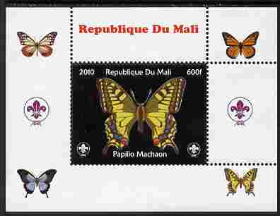 Mali 2010 Butterflies & Scouts individual perf deluxe sheet #3 unmounted mint. Note this item is privately produced and is offered purely on its thematic appeal