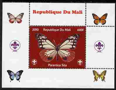 Mali 2010 Butterflies & Scouts individual perf deluxe sheet #4 unmounted mint. Note this item is privately produced and is offered purely on its thematic appeal