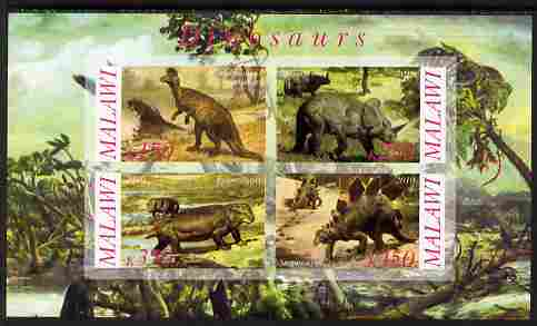 Malawi 2010 Dinosaurs #01 imperf sheetlet containing 4 values unmounted mint