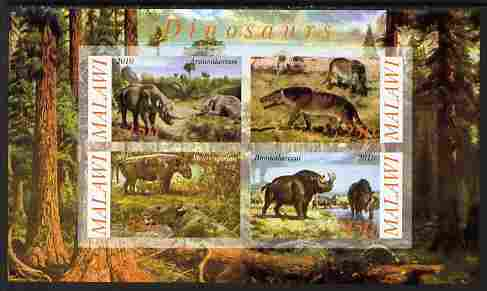 Malawi 2010 Dinosaurs #10 imperf sheetlet containing 4 values unmounted mint