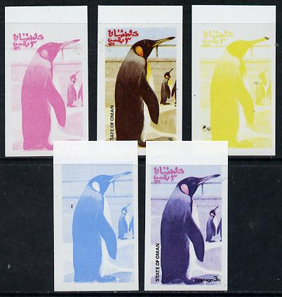 Oman 1974 Zoo Animals 3b (Penguin) set of 5 imperf progressive colour proofs comprising 3 individual colours (red, blue & yellow) plus 3 and all 4-colour composites unmounted mint