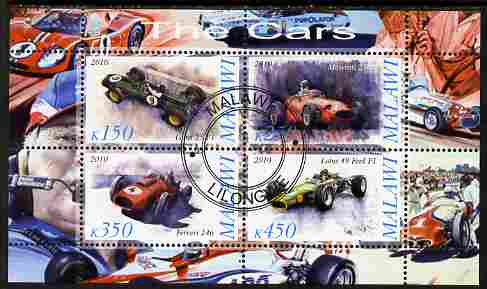 Malawi 2010 Cars #05 - Lotus, Ferrari & Maserati perf sheetlet containing 4 values fine cto used