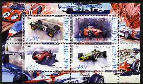 Malawi 2010 Cars #05 - Lotus, Ferrari & Maserati perf sheetlet containing 4 values unmounted mint