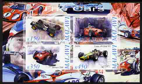 Malawi 2010 Cars #05 - Lotus, Ferrari & Maserati imperf sheetlet containing 4 values unmounted mint
