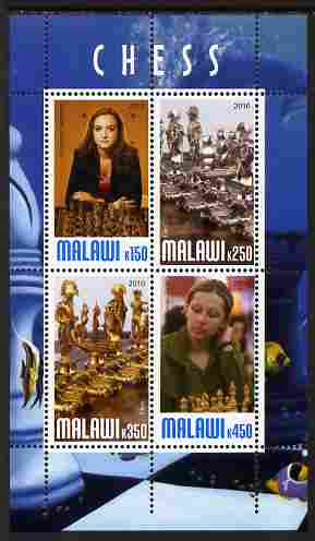 Malawi 2010 Chess - Modern Masters #01 perf sheetlet containing 4 values unmounted mint