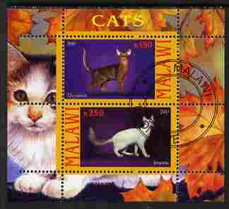 Malawi 2010 Domestic Cats #02 perf sheetlet containing 2 values fine cto used