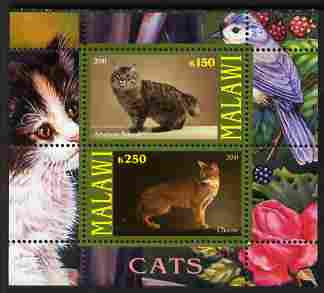 Malawi 2010 Domestic Cats #03 perf sheetlet containing 2 values unmounted mint