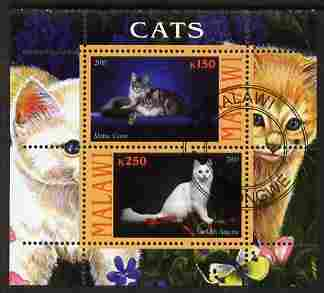 Malawi 2010 Domestic Cats #04 perf sheetlet containing 2 values fine cto used