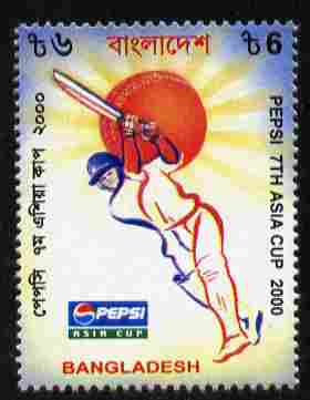 Bangladesh 2000 Cricket Pepsi 7th Asia Cup 6t unmounted mint SG 766