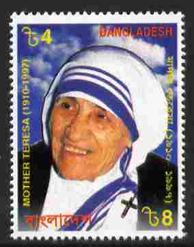 Bangladesh 1999 Mother Teresa Commemoration 4t unmounted mint SG 720