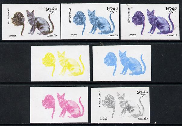 Oman 1974 Cats 1R (Silver Tabby & Blue Burmese) set of 7 imperf progressive colour proofs comprising the 4 individual colours plus 2, 3 and all 4-colour composites unmounted mint