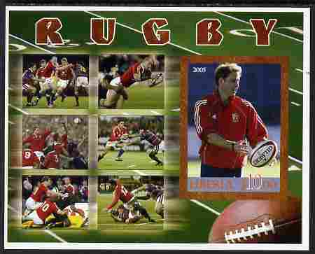 Liberia 2005 Rugby imperf m/sheet unmounted mint