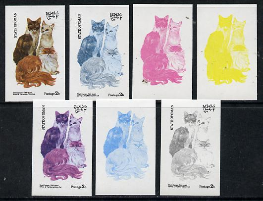 Oman 1974 Cats 2b (Shell Cameo, Odd-Eyed & Coon Cat) set of 7 imperf progressive colour proofs comprising the 4 individual colours plus 2, 3 and all 4-colour composites unmounted mint