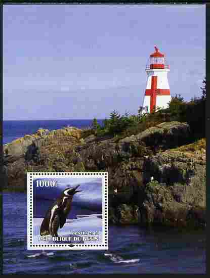 Benin 2004 Penguins #4 (Lighthouse in background) perf m/sheet unmounted mint