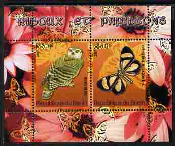 Benin 2007 Butterflies & Owls #2 perf s/sheet containing 2 values unmounted mint. Note this item is privately produced and is offered purely on its thematic appeal