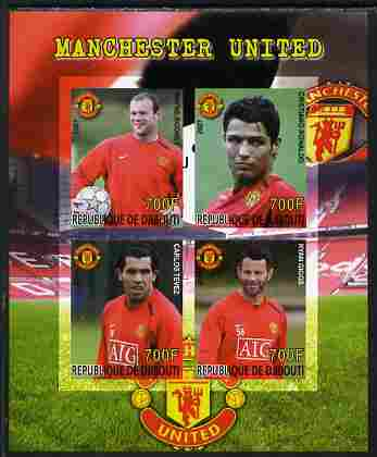 Djibouti 2007 Manchester United imperf sheetlet containing 4 values unmounted mint. Note this item is privately produced and is offered purely on its thematic appeal