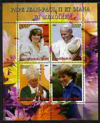 Benin 2007 Pope John-Paul & Princess Diana perf sheetlet containing 4 values unmounted mint. Note this item is privately produced and is offered purely on its thematic appeal
