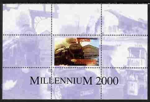 Turkmenistan 2000 Millennium perf souvenir sheet (Train, Concorde, Tram & Car) unmounted mint. Note this item is privately produced and is offered purely on its thematic appeal