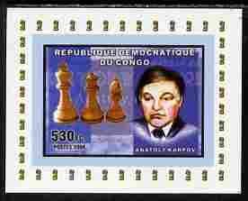 Congo 2006 Chess - Anatoly Karpov individual imperf deluxe sheet unmounted mint. Note this item is privately produced and is offered purely on its thematic appeal