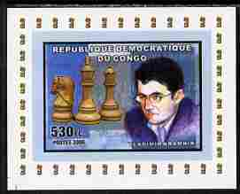 Congo 2006 Chess - Vladimir Kramnik individual imperf deluxe sheet unmounted mint. Note this item is privately produced and is offered purely on its thematic appeal