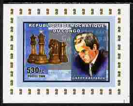 Congo 2006 Chess - Garry Kasparov individual imperf deluxe sheet unmounted mint. Note this item is privately produced and is offered purely on its thematic appeal