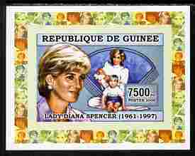 Guinea - Conakry 2006 Princess Diana imperf individual deluxe sheet #6 - with with Harry & William unmounted mint. Note this item is privately produced and is offered purely on its thematic appeal, stamps on personalities, stamps on diana, stamps on royalty, stamps on william, stamps on harry