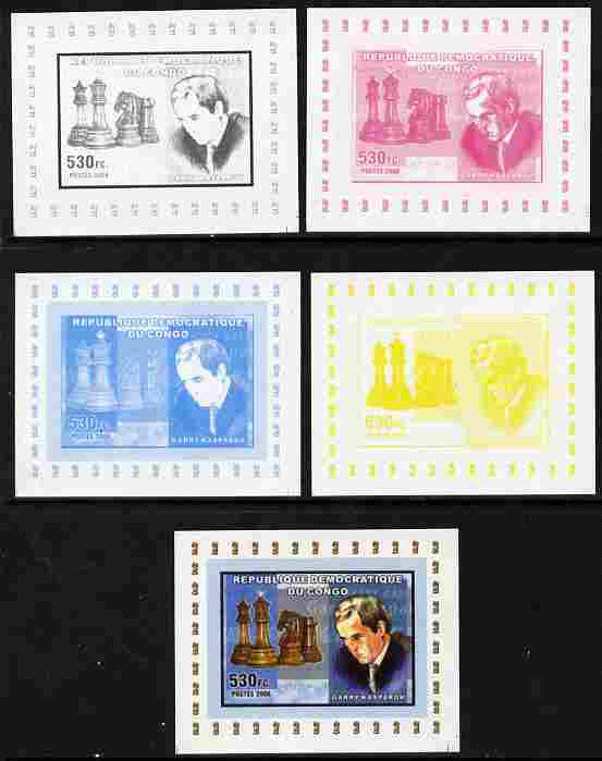 Congo 2006 Chess - Garry Kasparov individual deluxe sheet - the set of 5 imperf progressive proofs comprising the 4 individual colours plus all 4-colour composite, unmounted mint