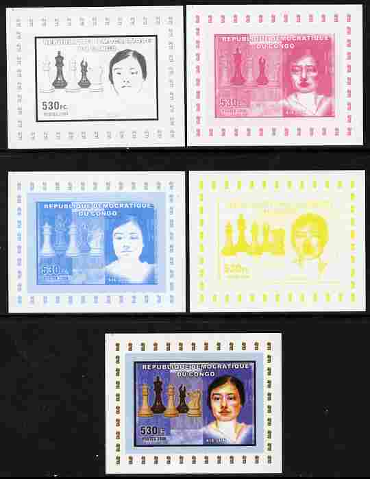 Congo 2006 Chess - Xie Jun individual deluxe sheet - the set of 5 imperf progressive proofs comprising the 4 individual colours plus all 4-colour composite, unmounted mint