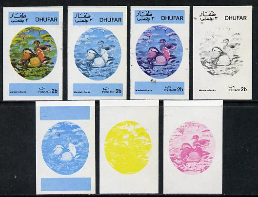Dhufar 1973 Foreign & Exotic Birds 2b (Mandarin Ducks) set of 7 imperf progressive colour proofs comprising the 4 individual colours plus 2, 3 and all 4-colour composites unmounted mint