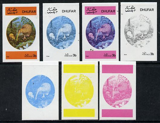 Dhufar 1973 Foreign & Exotic Birds 3b (Kiwi) set of 7 imperf progressive colour proofs comprising the 4 individual colours plus 2, 3 and all 4-colour composites unmounted mint