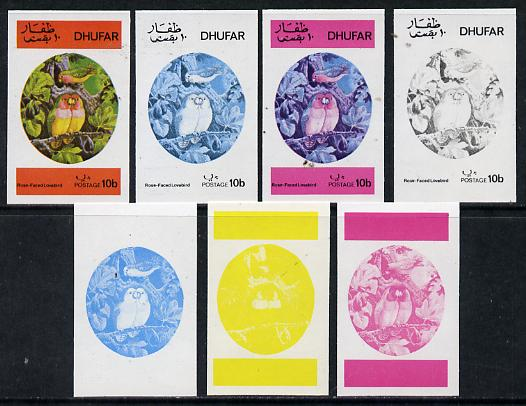 Dhufar 1973 Foreign & Exotic Birds 10b (Rose-Faced Lovebirds) set of 7 imperf progressive colour proofs comprising the 4 individual colours plus 2, 3 and all 4-colour composites unmounted mint