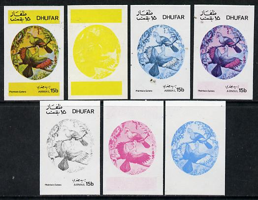 Dhufar 1973 Foreign & Exotic Birds 15b (Plaintain Eaters) set of 7 imperf progressive colour proofs comprising the 4 individual colours plus 2, 3 and all 4-colour composites unmounted mint