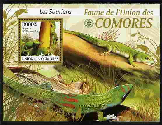 Comoro Islands 2009 Lizards perf s/sheet unmounted mint Yv 199